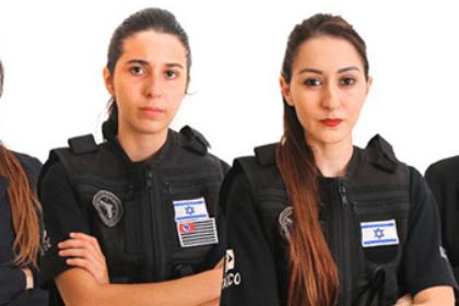Mulheres na segurança patrimonial